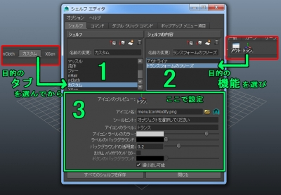 ShelfEditor10.jpg