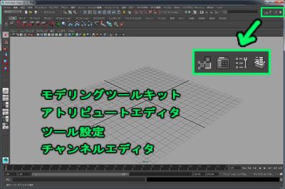UI_Menu10.jpg