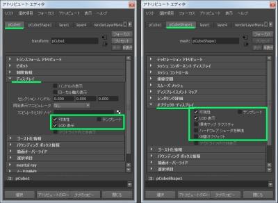 objectHidden10.jpg