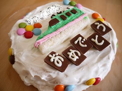 はやぶさケーキ