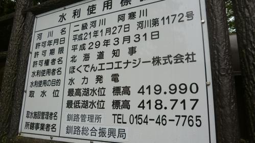 P1000752.jpg