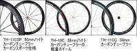 130119bomacwheel.jpg