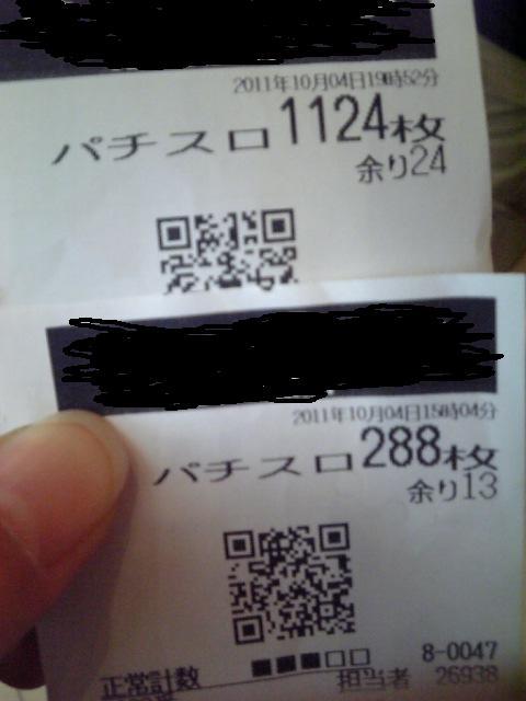 1れしーと11004_195608