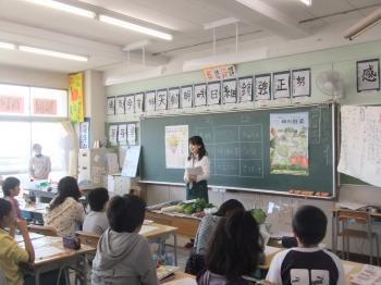 佐藤雅美 小山台