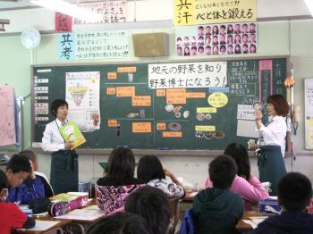 竹内典子 志井小学校