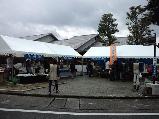 20121103_2砥部焼祭り2