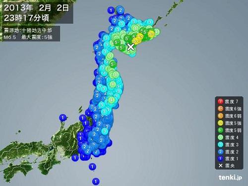 地震速報2013_02_02