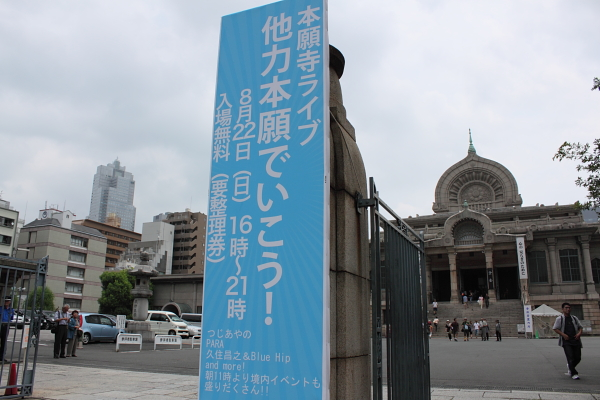 築地本願寺(27)