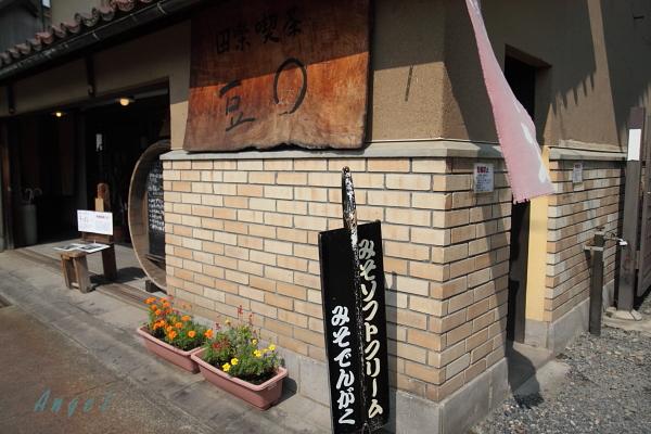 金忠の喫茶店(52)