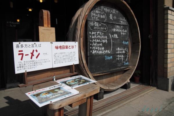 金忠の喫茶店(63)