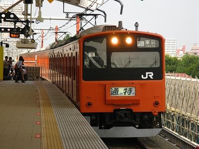 2010121205.jpg