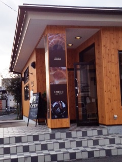 VITA rencontre ~ 扶桑町