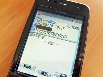 100916-1.jpg