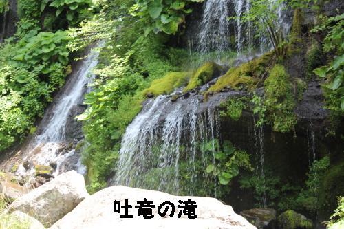 2010_0801画像0021