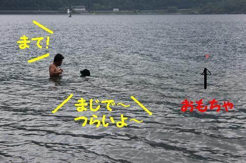 2010_0821画像0009