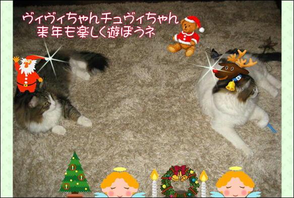 クリスマス2 011