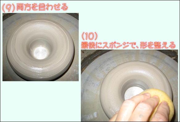 ドーナッツの作り方 019