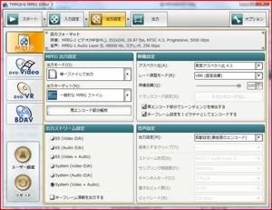TMPGEnc MPEG Editor 3出力設定