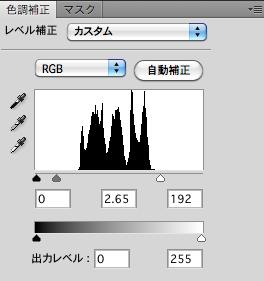 Photoshopで特定範囲に調整レイヤーの効果を適用する