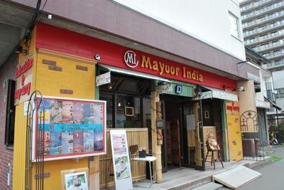 札幌市インドカレー「マユールインディア」
