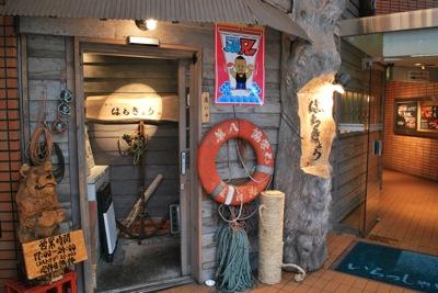 札幌市すすきの居酒屋はちきょう