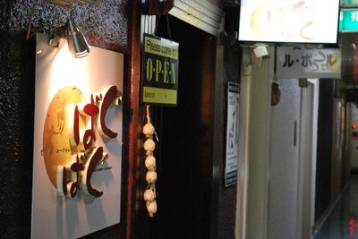 札幌市すすきのスープカレーばぐばぐ