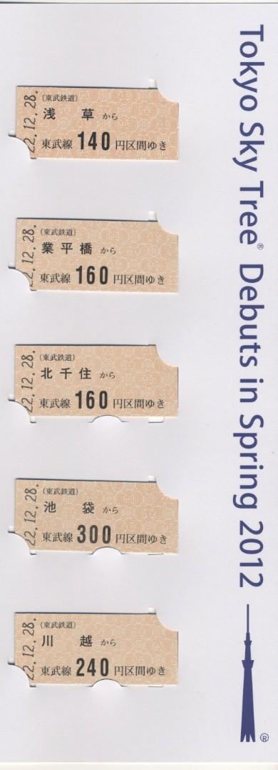 2010-12-28-02