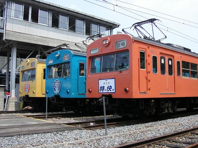 2010-02-15-02