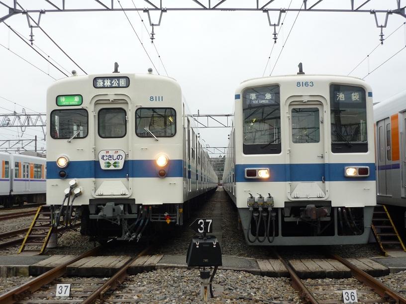 2010-03-28-07