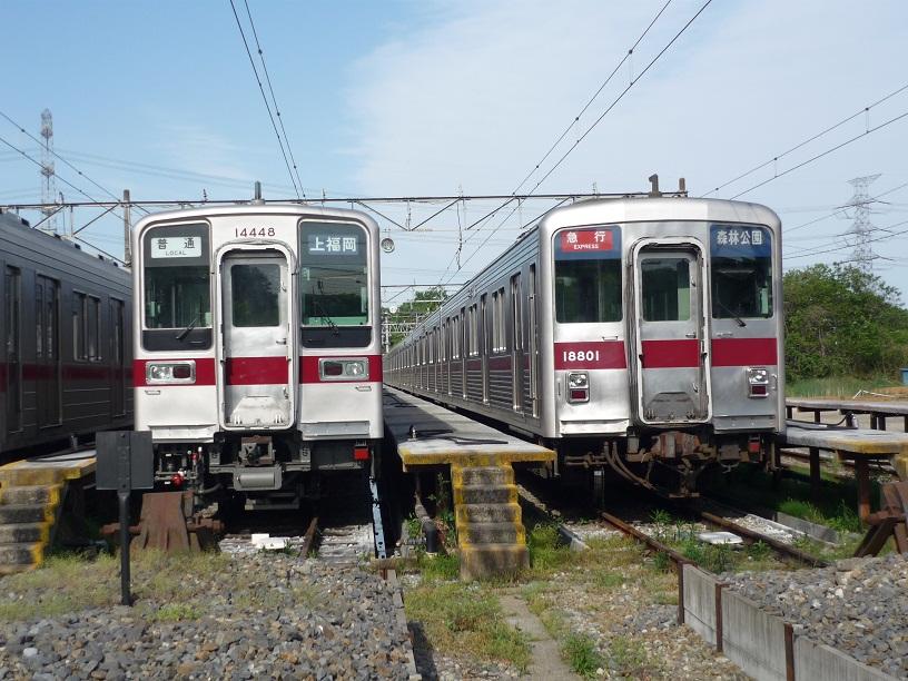 2010-05-09-39