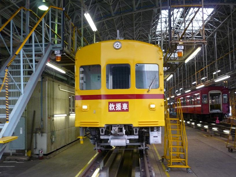 2010-05-30-08