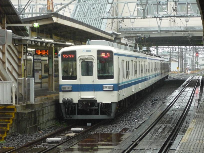 2010-09-27-01