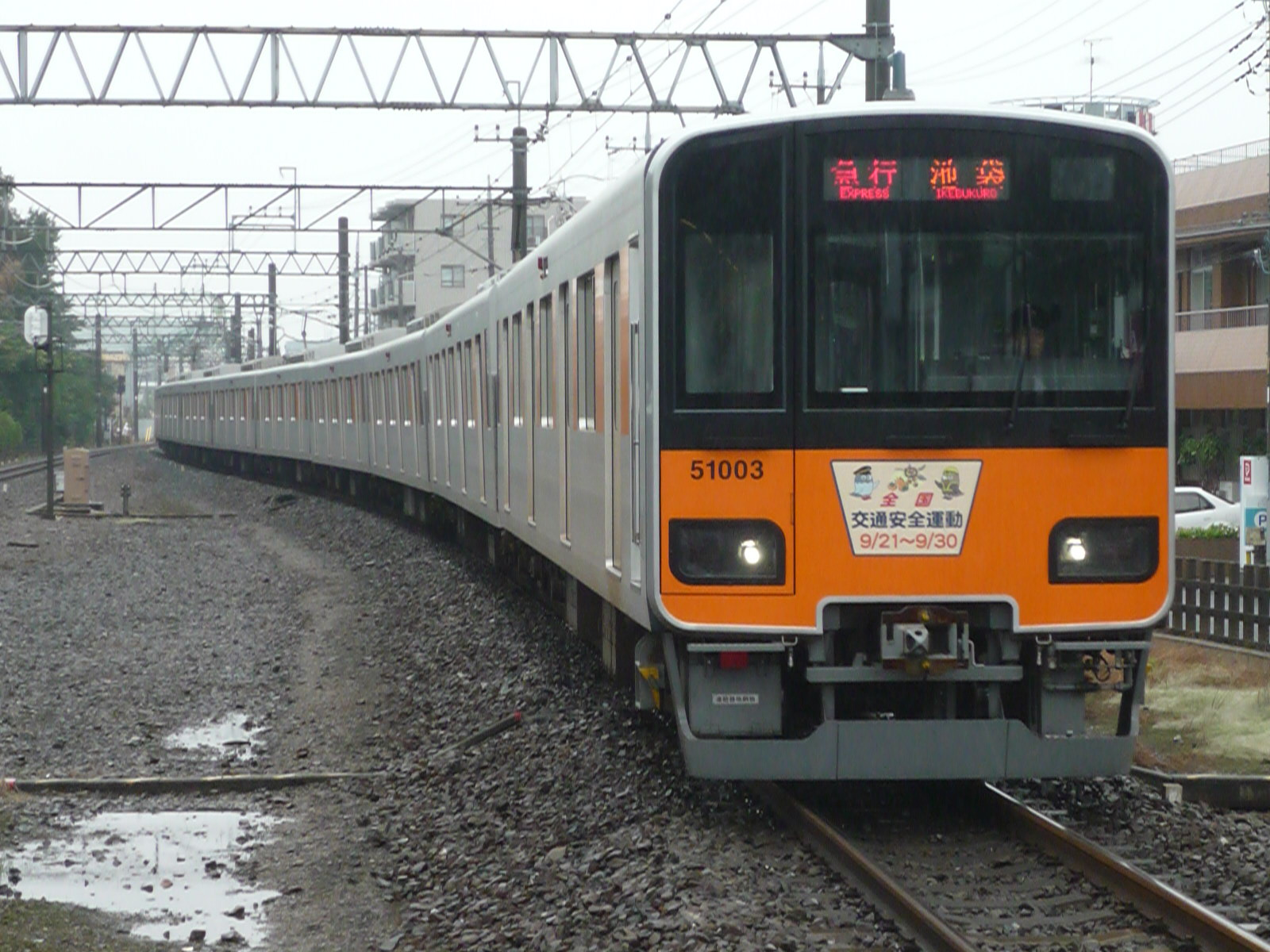 2010-09-28-04