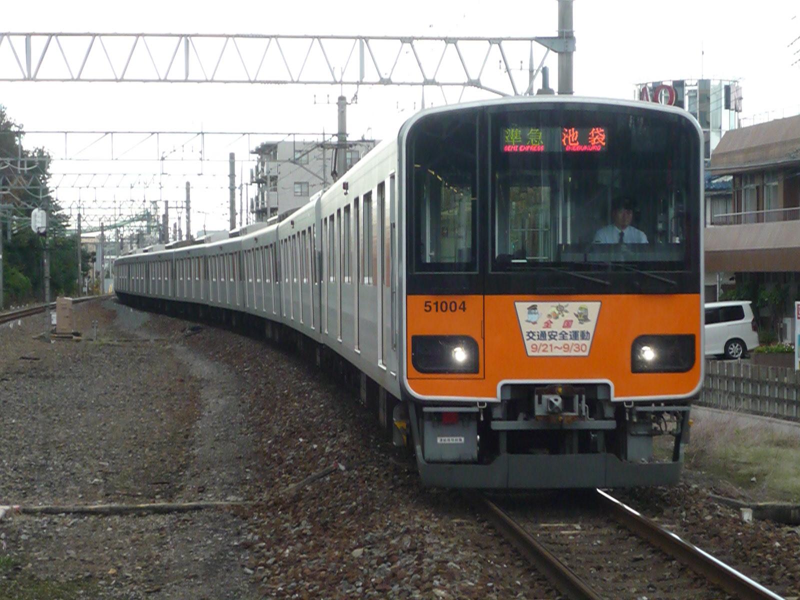 2010-09-28-06