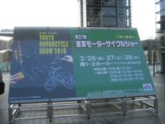 2010t-mcs_poster.jpg