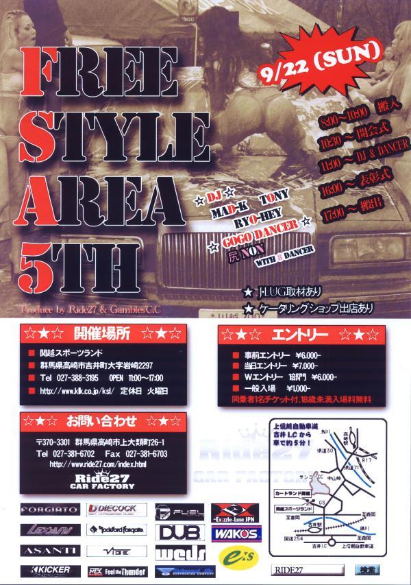flyer_convert_20130902212935.jpg