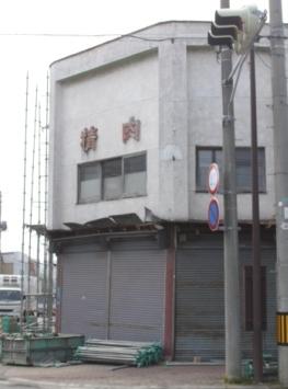 産馬通り_寺沢精肉店2