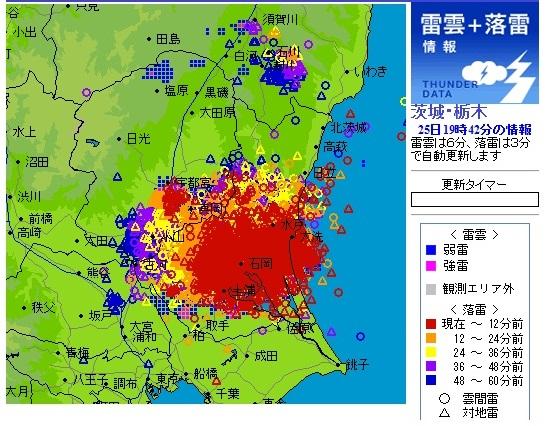 雷レーダー 東京電力