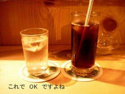 くしゃまんべコーヒー01