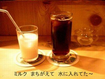 くしゃまんべコーヒー02
