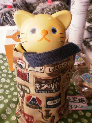 猫ダストボックス04
