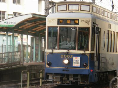 20110729-01-up.jpg