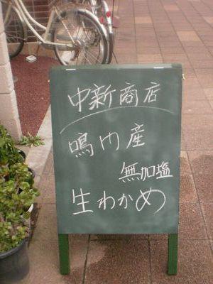 20110801-01-up.jpg