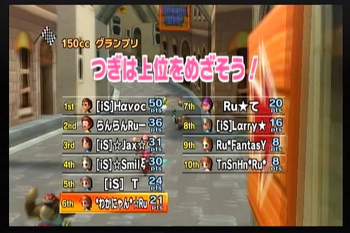10年08月21日00時42分-外部入力(1:RX3 )-番組名未取得-0(2)