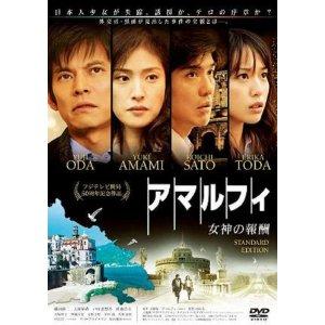 DVD0329.jpg