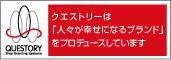 2010questory_bt_03.jpg