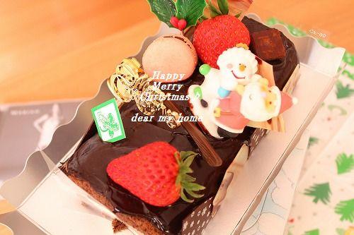 今年のケーキ♪