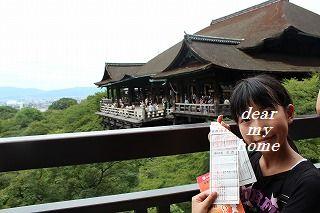 2012夏の清水寺