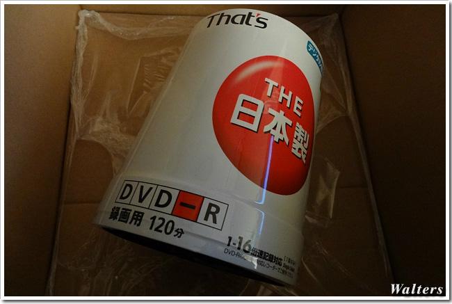DSC07837.jpg