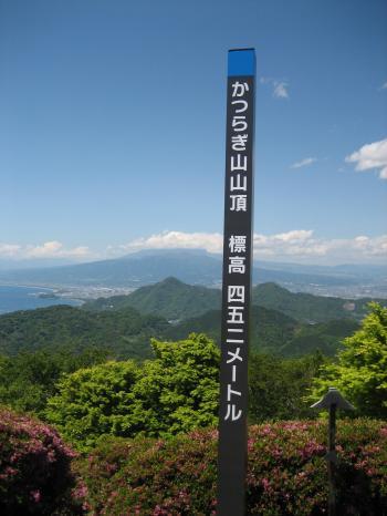 かつらぎ山山頂